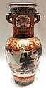 A Kutani two handled baluster Vase, the neck