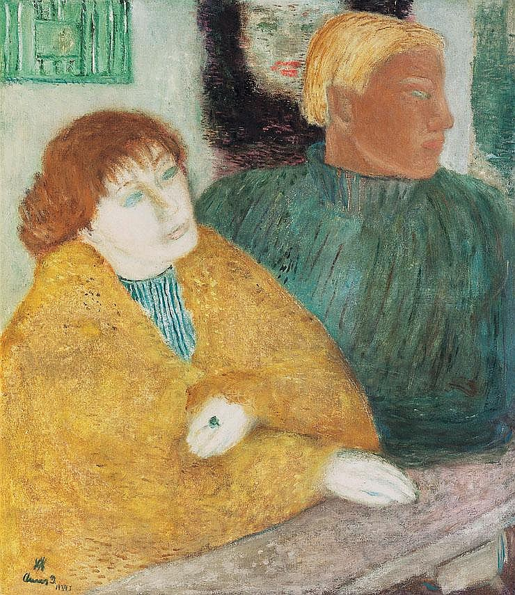 Ámos Imre 1907-1944 Dreamers, 1934 82×72 cm Oil,