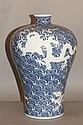 Qing  Qianlong Blue And White Dragon Mei Vase
