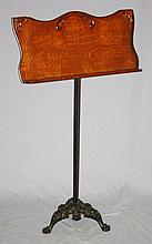 American Victorian music stand in oak with cast iron