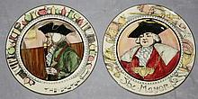 Lot of 2 Royal Doulton porcelain plates