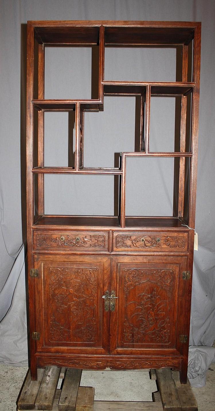 Chinese carved hardwood etagere bookcase