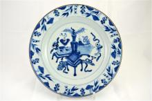 A Chinese 18th century dish possibly Kangxi period. Diameter 27cm.