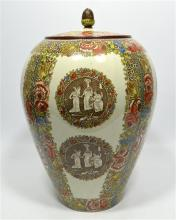 A Wedgwood and Co pottery jar and cover, celebrating the treaty of Amiens 1