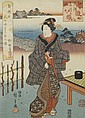 TWO WOODCUT PRINTS BY UTAGAWA HIROSHIGE (1797-1858). Oban. Two oban from the series 'Edo meisho gosho' (Five elements on famous places