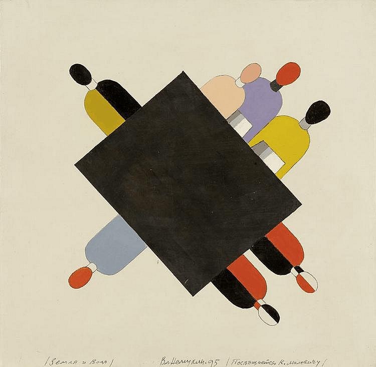 NEMUCHIN, VLADIMIR (Moscow 1925 - lives and works