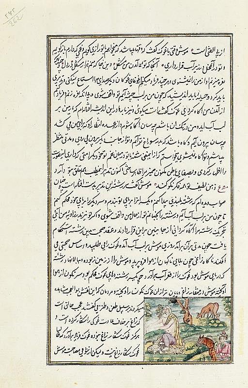 MANUSKRIPTE - Kashifî, Husayn Waiz. Kalila wa