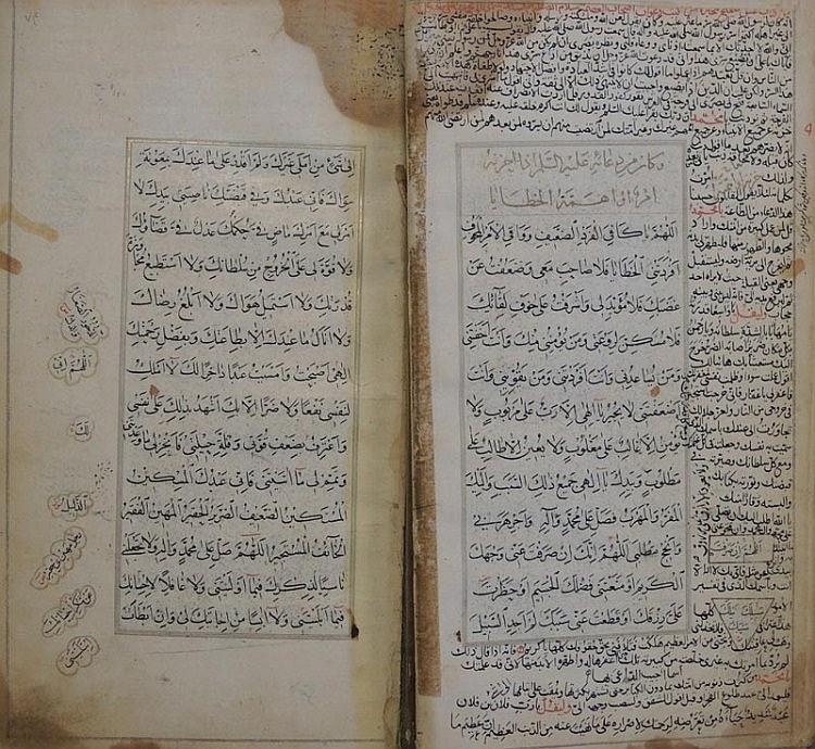 MANUSKRIPTE - As-sahifat al-kamil (dt. Die