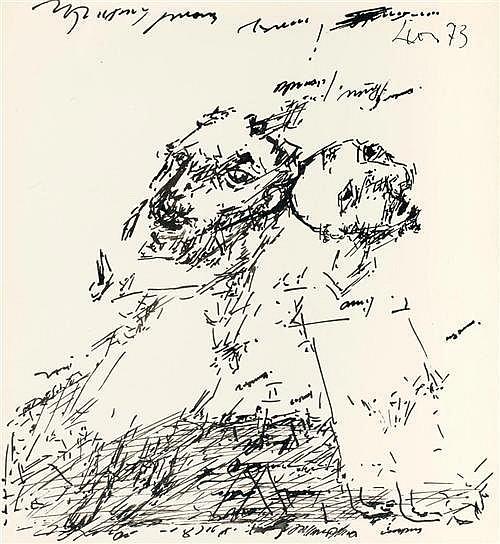 LION, DMITRY BORISOVITCH (1925-1993) Portrait of two men. 1973.