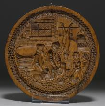 BAKING MOULD WITH DEPICTION OF A KITCHEN,