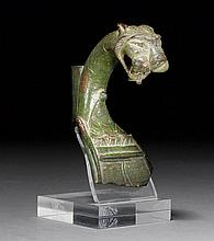 HANDLE WITH TIGER'S HEAD, Middle East, probably