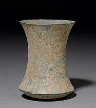 SMALL VESSEL, Luristan, 1200-900 B.C.Copper with