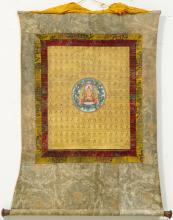 A THANGKA OF AMITAYUS AND HIS EMANATIONS ON GOLD GROUND.