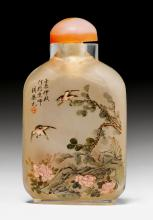 A RECTANGULAR INSIDE-PAINTED GLASS SNUFF BOTTLE WITH MAGPIES AND PHEASANT.