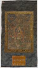 A THANGKA OF PADMASAMBHAVA AS GURU RINPOCHE.