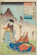 UTAGAWA KUNIYOSHI (1797-1861): TWO COLOUR WOODBLOCK PRINTS FROM THE SERIES HYAKUNIN ISSHU NO UCHI.
