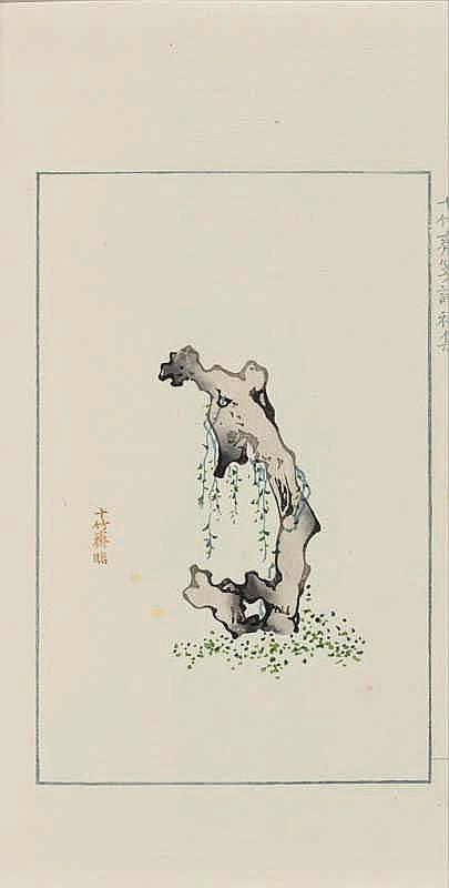 Hu Zhengyan, 'Shizhuzhai jianpu' (Briefpapiersammlung der Zehnbambushalle). China, Beijing Rongbaozhai, 1952.Vierbändiges Buch in Seidenschuber. Die Erstausgabe stammt von 1644. Hu Zhengyan, einer der bedeutendsten Farbholzschnittkünstler, gilt als
