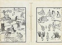 ASIEN - Japan - Kiyoshi, Takizawa. 'Jinbutsu no