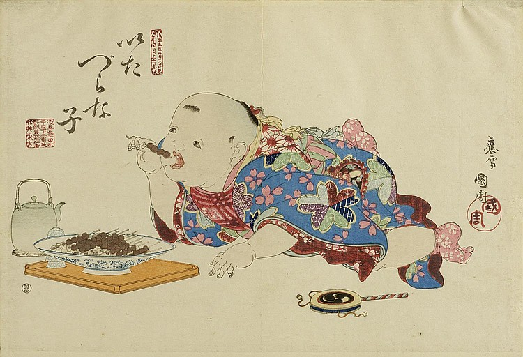 A SERIES OF COLOR PRINTS BY TOYOHARA KUNICHIKA
