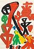 EUGÈNE IONESCO    1912 - 1994 , Eugene Ionesco, Click for value