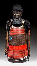 A COMPOSITE SUITE OF ARMOUR (DANGAE DÔ) . Japan,