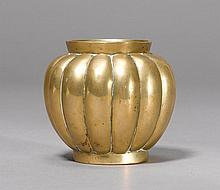 SMALL BRONZE VESSEL.China, late Qing dynasty, H