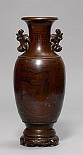 VASE.China/Vietnam, 19th c. H 39 cm. Bronze inlaid