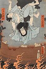 UTAGAWA KUNISADA (1786-1865).Ôban. Middle leaf of