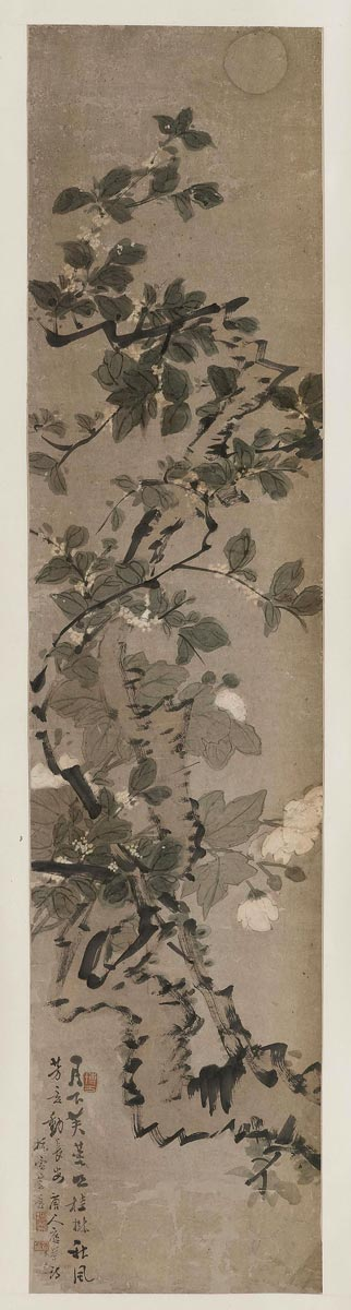 A CHERRY BLOSSOM PAINTING ATTRIBUTED TO LIANG YUWEI (ca. 1840-1912).