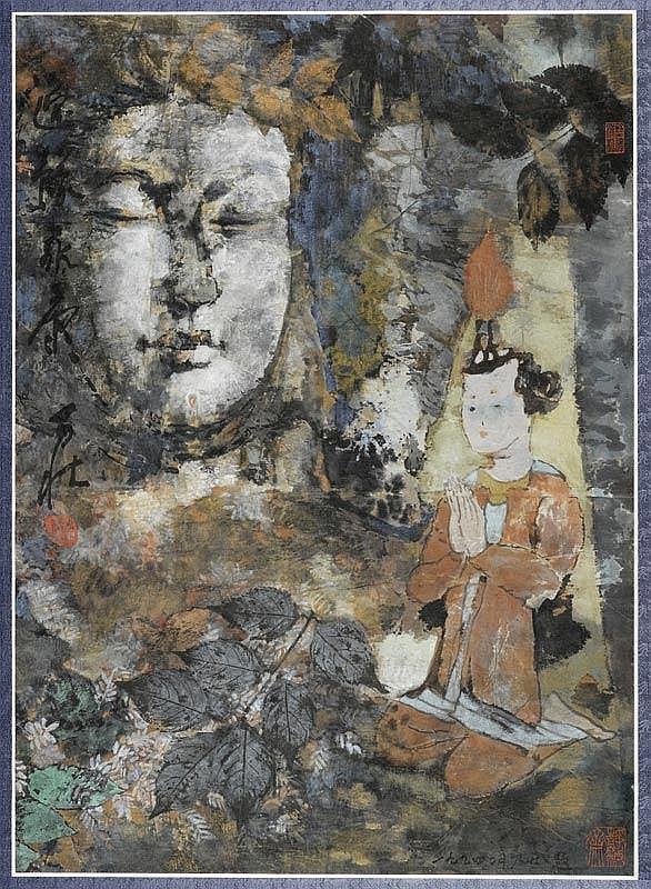 WANG NAIZHUANG (*1929). China, dated February 194,