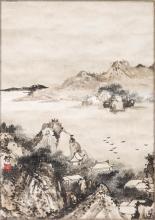 A LANDSCAPE PAINTING BY ZENG YOUHE (Tseng Yu-ho, 1924-2017), aka BETTY ECKE.