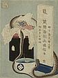 A WOODCUT PRINT BY KATSUSHIKA HOKUSAI (1760-1849).