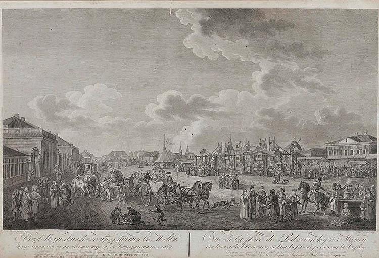 MOSKAU.- Heinrich Guttenberg (1749 -1818). Vue de