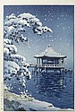 FIVE HANGA PRINTS BY VARIOUS ARTISTS.One print by