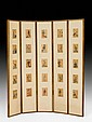 A FIVE PANEL SCREEN WITH VARIOUS PORTRAITS OF