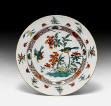 RARE PLATTER WITH EAST ASIAN DECORATION,