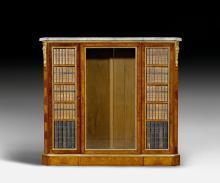 LIBRARY VITRINE CABINET,