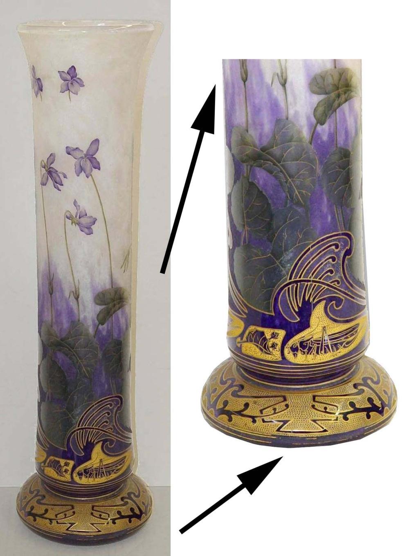 DAUM NANCY GRASSHOPPER IRIS GILDED CAMEO GLASS VASE