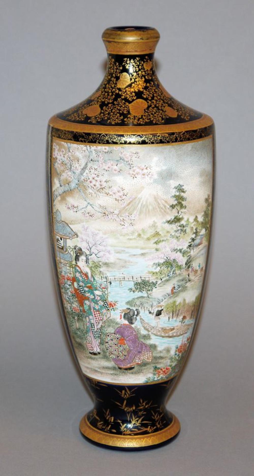 Exquisite Satsuma Vase der Kozan Studios, Meiji-Zeit, Japan, Ende 19. Jh.