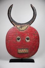 Purifying Mask, Ivory Coast, Baule People