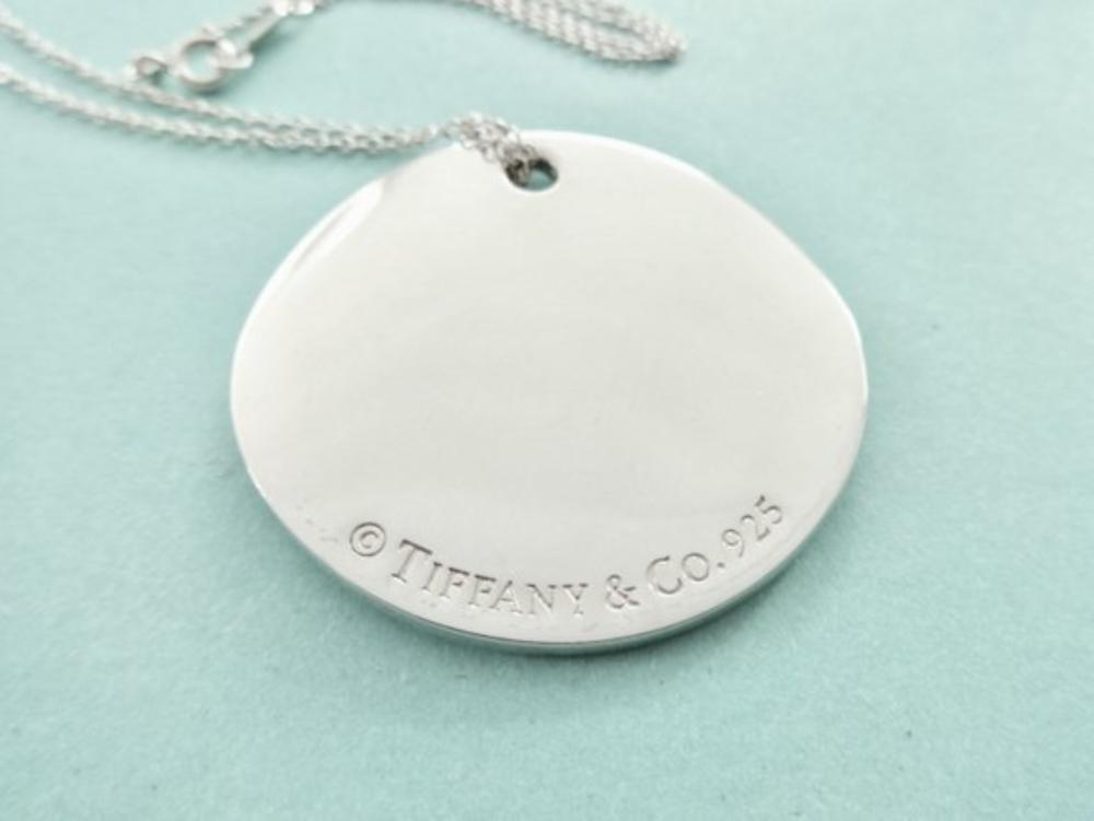 """07127e5efc741 Authentic Tiffany & Co. Notes """"Fifth Avenue"""" Address Round S"""