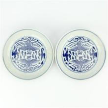 Daoguang Blue & White Pair of Pheonix Dishes