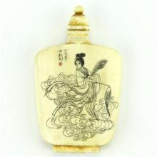 Republic Ivory Carved Snuff Bottle