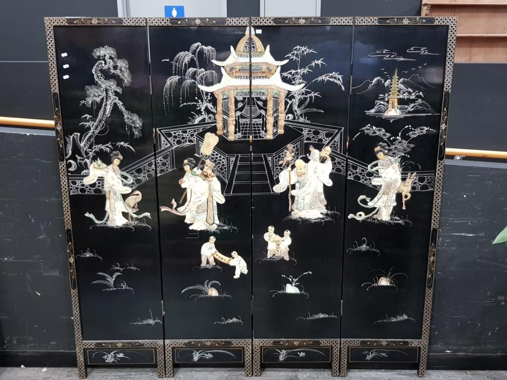 Oriental Black Lacquered Four Panel Dressing Screen