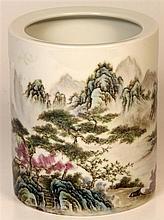 Chinese 'Landscape' Brush Pot