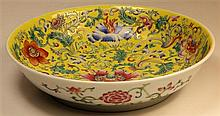 Chinese Floral Decorated Dish