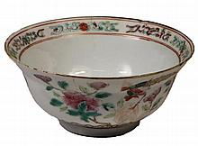 Chinese Famille Rose 19th Century Straits Bowl