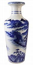 Chinese Blue & White Baluster Shape Vase