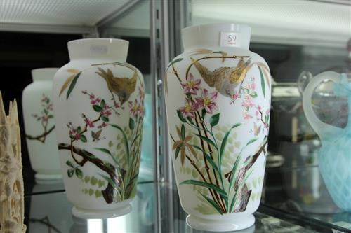Milk Glass Pair of Tube Lined Vases