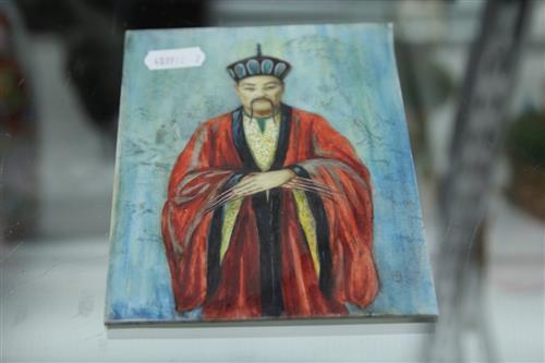 Chinese Painted Tile of an Emperor